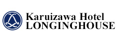 Karuizawa Hotel Longing house